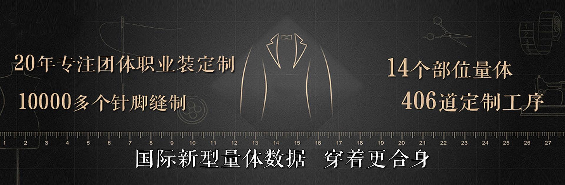 柳州服装厂