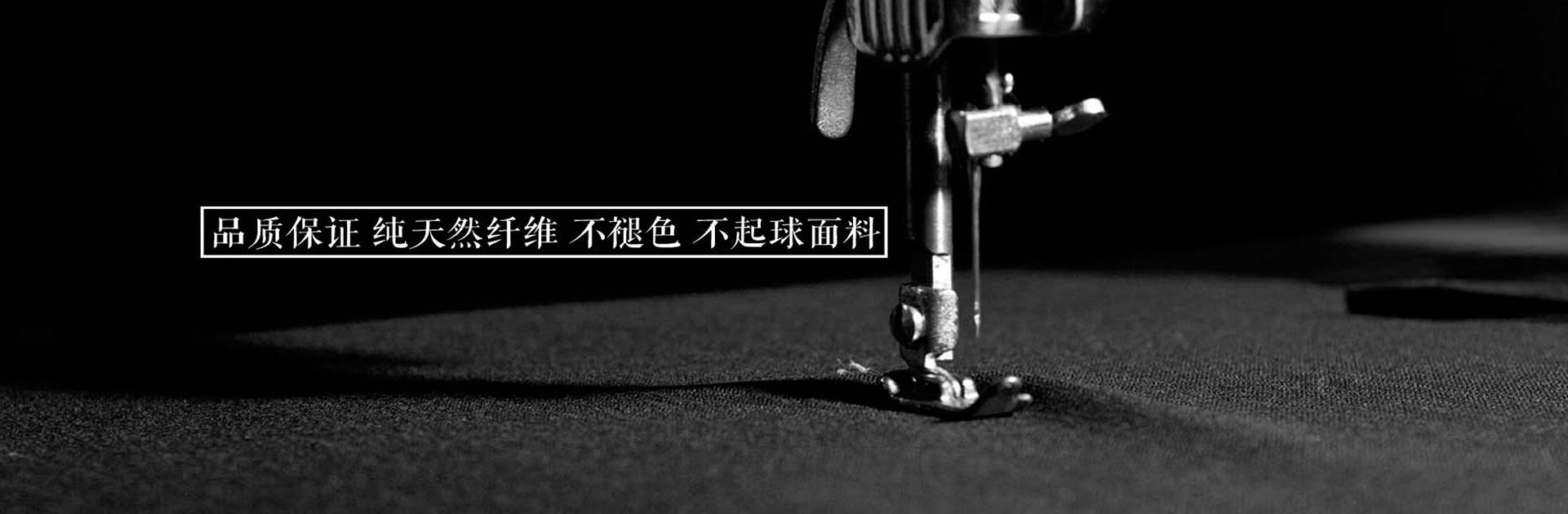 柳州职业装定制